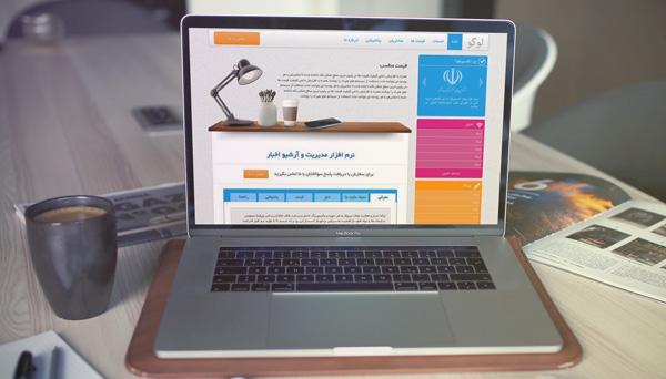 شرکت طراحی سایت ، طراحی سایت حرفه ای