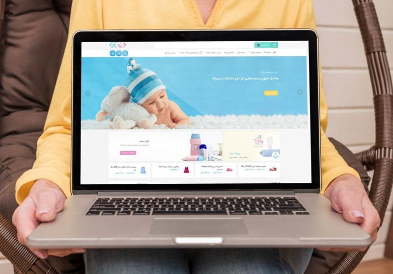 ساخت سایت فروشگاه اینترنتی